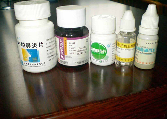 China Pill Bottle Label / Personalized Label Stickers For Health Care Product supplier